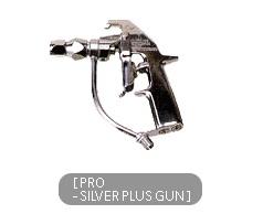 Cách lựa chọn và sử dụng súng phun sơn