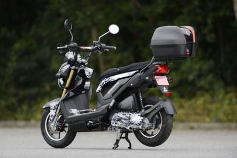 Xe máy Honda Zoomer-X với phong cách Plot