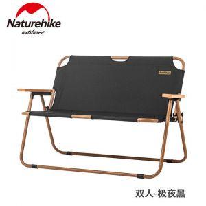 Ghế đôi dã ngoại Naturehike NH20JJ002 - Black