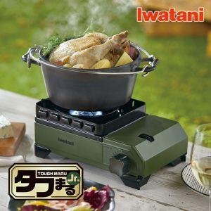 Bếp gas Iwatani Touch Maru CB - ODX  - JR