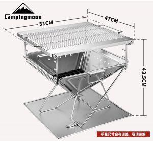 Bếp nướng dã ngoại Campingmoon MT-055