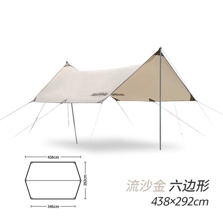 Tăng Naturehike Girder Shelter 438x292cm
