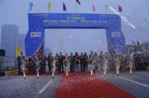Nút giao Trung Hòa - Đại lộ Thăng Long