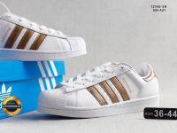 Giày đế bằng Adidas Superstar, Mã số BC027