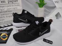Giày Thể Thao Nike Lunarsolo, Mã Số BC035