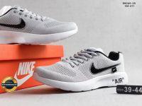 Giày Thể Thao Nike Air 2018, Mã Số BC041