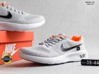 Giày Thể Thao Nike Air 2018, Mã Số BC044