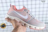 Giày Thể Thao Nike Elitn 2018, Mã Số BC059