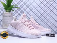 Giày Thể Thao Adidas Cloudfoam Ultimate, Mã Số BC135