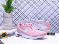 Giày Thể Thao Nike Air Max Tavas, Mã Số BC152