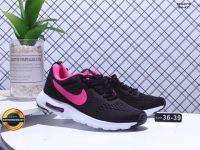 Giày Thể Thao Nike Air Max Tavas, Mã Số BC154