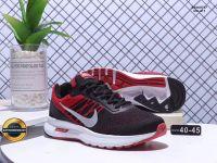 Giày Thể Thao Nike Air Relentless 5, Mã Số BC161