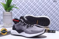 Giày thể thao Adidas Alphabounce Beyond 2018, Mã BC204