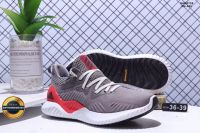 Giày thể thao Adidas Alphabounce Beyond 2018, Mã BC228