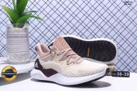 Giày thể thao Adidas Alphabounce Beyond 2018, Mã BC229