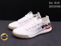 Giày Thể Thao Adidas Tubular Yeezy, Mã Số BC300