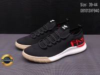 Giày Thể Thao Adidas Tubular Yeezy, Mã Số BC301