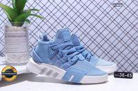 Giày Thể Thao Adidas Eqt Bask Adv, Mã Số BC545