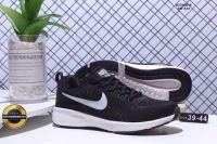 Giày Thể Thao Nike Air Zoom Elitn 2019, Mã số BC560