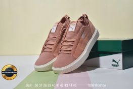 Giày Thể Thao Puma Breaker Knit Sunfaded, Mã Số BC620