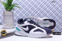 Giày Thể Thao Nike Air Pegasus 92 Ultra Coming, Mã số BC665