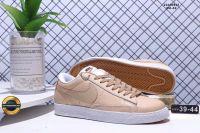 Giày Thể Thao Nike Đế Bằng Mới 2018, Mã số BC685