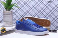 Giày Thể Thao Nike Đế Bằng Mới 2018, Mã số BC689