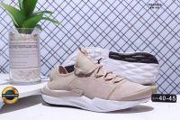 Giày Thể Thao Nike Shift One 2018, Mã số BC697