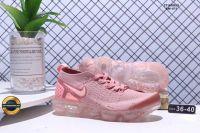 Giày Thể Thao Nike Air Vapormax Plyknit, Mã Số BC704