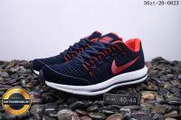 Giày Thể Thao Nike Air Zoom Vomero V13, Mã Số BC815