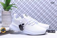 Giày Adidas Alphabounce, Mã Số BC863