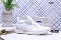 Giày Adidas Ultra Boost Clima, Mã số BC869
