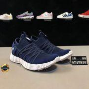 Giày Thể Thao Nike Lunarglide, Mã Số BC883