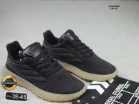 Giày Thể Thao Adidas Sobakov Yeezy 350, Mã Số BC889