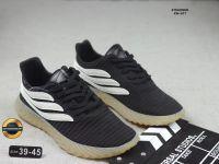 Giày Thể Thao Adidas Sobakov Yeezy 350, Mã Số BC890