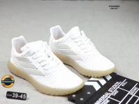 Giày Thể Thao Adidas Sobakov Yeezy 350, Mã Số BC893