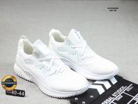 Giày Thể Thao Adidas Alpha Bounce, Mã Số BC895