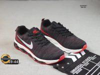 Giày Thể Thao Nike Air Max Axis, Mã Số BC912