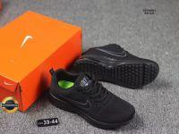 Giày Thể Thao Nike Zoom Pegasus, Mã Số BC922
