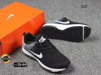 Giày Thể Thao Nike Zoom Pegasus, Mã Số BC923