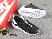 Giày Thể Thao Nike Air Huarache Ultra, Mã Số BC992