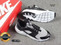 Giày Thể Thao Nike Air Huarache Ultra, Mã Số BC994
