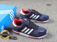 Giày Thể Thao Adidas ZX750, Mã số BC1000c