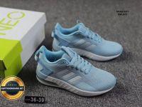 Giày Thể Thao Adidas NEO Questar Ride, Mã BC1123