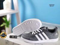 Giày Thể Thao đế bằng adidas NEO cross count, Mã số  BC2100