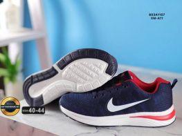 Giày thể thao thời trang Nike 2018, Mã số BC2125