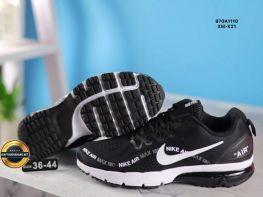 Giày thể thao Nike Air Max, Mã số BC2129