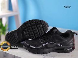 Giày thể thao Nike Air Max, Mã số BC2130