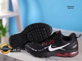 Giày thể thao Nike Air Max, Mã số BC 2131