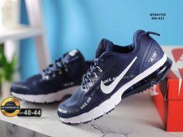 Giày thể thao Nike Air Max, Mã số BC2132